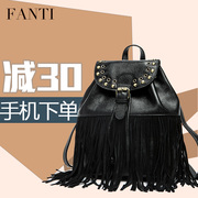 Problem 2015 new rivet backpack girl Korean Institute in autumn and winter the wind vintage tassel handbag women bag surge