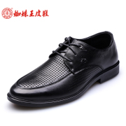 Spider King summer hollow new men's business dress shoes men's breathable genuine leather strap stiletto