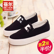 Le Fu, Becky, autumn new thick-soled shoes canvas shoes women Korean leisure shoes shoes with a pedal lazy Shoes Sneakers