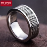 New year simple titanium steel rings men''s aggressive punk Japanese and Korean character accessories fashion ring engraving