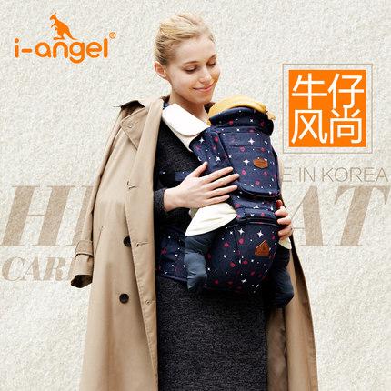韩国i-angel 婴儿腰凳/抱婴腰凳/背带 四季多功能限量版 软牛仔布