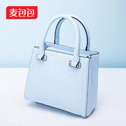 Wheat bags handbags new 2015 summer fashion embossed classic ladies bag laptop shoulder Messenger bag