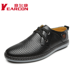 Erkang authentic men shoes new 2015 spring and summer cool and breathable shoes leather strap casual leather shoes with hollow