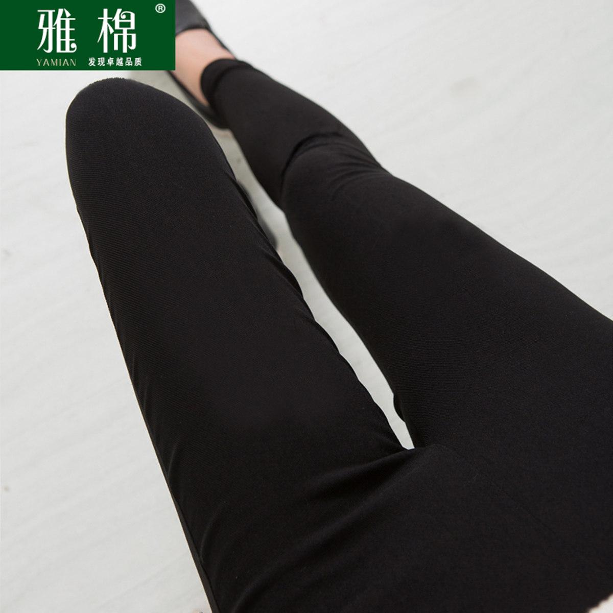 打底褲秋鼕季2017新款韓版外穿小黑色九分小腳學生百搭顯瘦女褲子