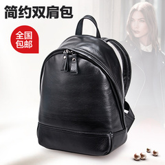 2015 new Backpack girl Korean version of tide wave of school of fashion casual backpack leather leather backpack handbag