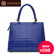 Honggu red Valley woman counters authentic Plaid 7196 European fashion leather handbag light diagonal package new