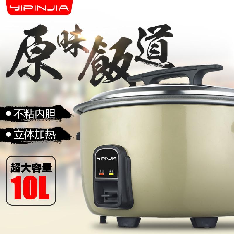 一品家 CFXB100-A1电饭煲质量怎么样