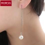 New year fashion Pearl ear-line woman, Japan and Korea long simple tassels gift 925 Silver jewelry earrings are hypoallergenic