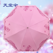 天堂伞33134E现st7都市雨伞an折叠钢骨银胶女晴雨伞蕾丝包邮