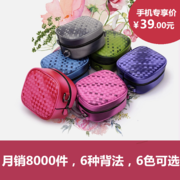 2015 women bags woven chain about the new styles for fall/winter fashion Lady handbag Messenger bag
