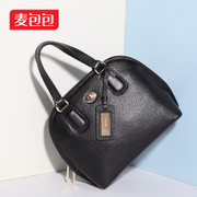 Portable single shoulder slung bags wheat bags 2015 new style leather shell bags Europe and elegant bag