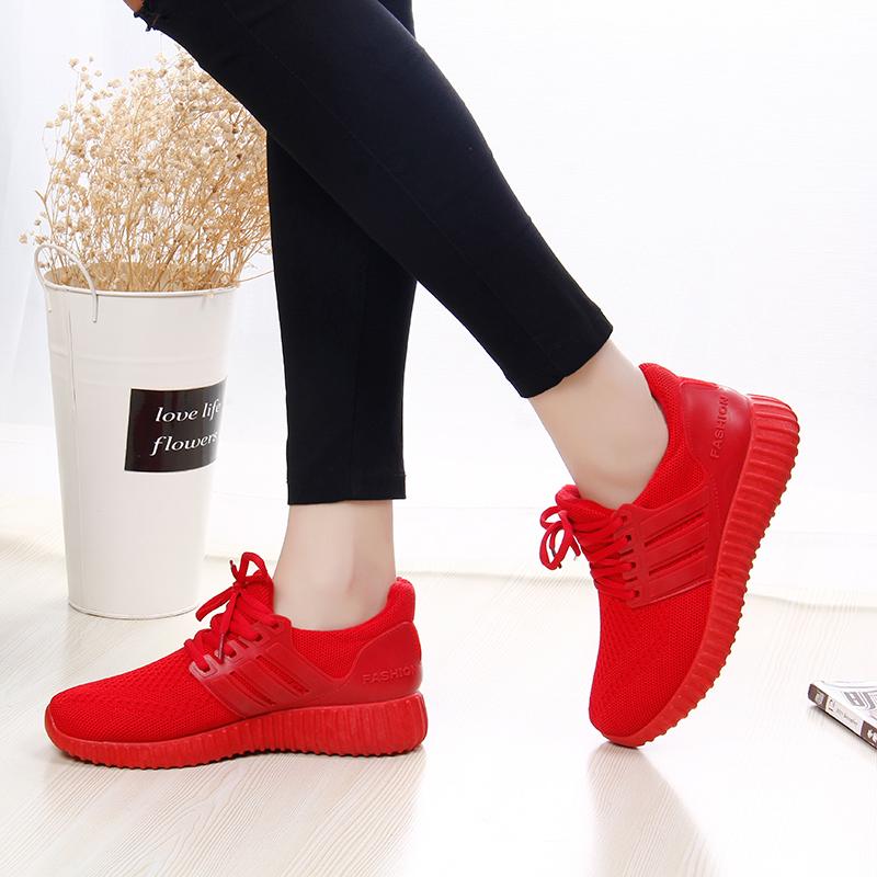 亿魅佳轻便运动鞋女跑步女单鞋3D飞织透气平底百搭系带休闲鞋潮鞋