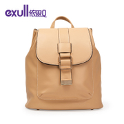 Exull q2015 new winter fashion casual solid practical magnetic clasp shoulder bag women bag 15343258
