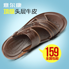 Kang authentic 2015 spring/summer new fashion men's shoes men's casual Sandals comfort leather sandals