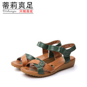 Tilly cool feet in summer 2015 people aged leather soft anti-slip mother magic with flat sandals