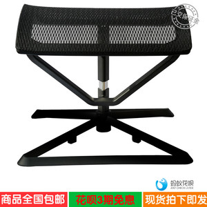 Lianyou ergonor mobile lying Shubao footrest sofa residential furniture Baoyou breathable folding foot