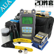 AUA cold Kit Kit metal FC-6S FTTH fiber Cleaver fiber household tool set
