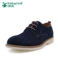 Hot young casual shoes men strap round head of England shoes suede men's shoes low tide 61W5825