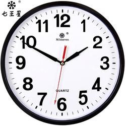 七王星钟表挂钟客厅圆形创意时钟挂表简约现代家庭静音电子石英钟