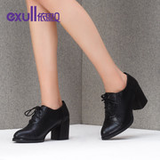 Exull q2015 new autumn fashion pointed shoes chunky heels high heels Joker and women shoes 15171601