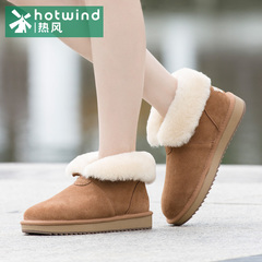 Hot new short tube frizzled feather hem and velvet winter boots women snow boots warm boots women H89W5422
