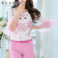 Coat women pink doll summer 2015 new bottoming shirt mesh sleeve slim round neck t shirt
