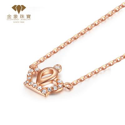 金象珠宝 皇冠 锆石彩金项链18k锁骨链女玫瑰金au750吊坠套链