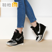 Increased shoe shoebox2015 winter new head strap shoes rivet high help shoes 1115505013