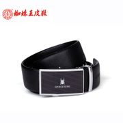 Spider King automatic buckle belts men's belts men's new style belt genuine leather men's business casual leather