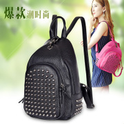 Flight bags autumn 2015 new rivet shoulder bags small Korean wave mini backpack bag