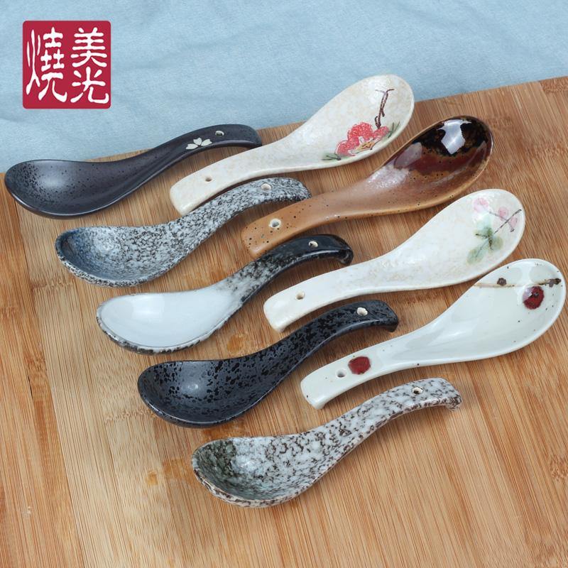 日式料理饭勺汤勺调羹 甜品勺汤匙和风樱花小勺子瓷器餐厅用餐具