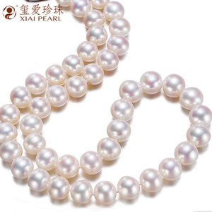 Xi Love Jewelry Passionate Near Perfection Strong Light Freshwater Pearl Necklace Female Gift Box Packaging Send To Mom