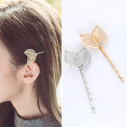 Know Richie rhinestone hair accessories Korean version of the simple temperament side of hollow metal leaf hair clip hairpin clip Clip bangs clip