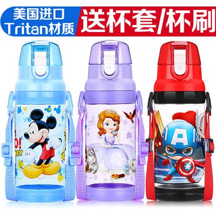迪士尼水杯直饮杯夏季儿童水杯便携防漏杯儿童水壶塑料学生随手杯