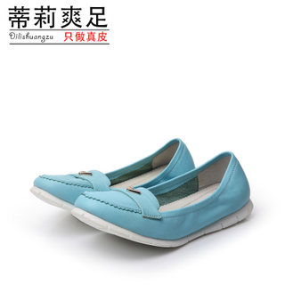 Tilly 2015 new light shoes in summer and autumn rolls cool foot shoes, flat and comfortable elastic female mother of pregnant women