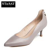 St&Sat/on Saturday, pointed piece of metal spring 2016 new Sheepskin Shoes with high heels shoes SS61115722