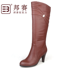 State game middle-aged women boots stretch over the knee boots women's winter boots suede leather platform high heel boots