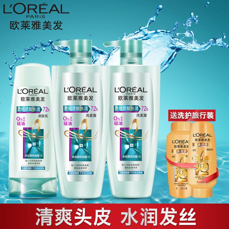L'OREAL 欧莱雅美发洗发水透明质酸无硅油洗护套装1.8L 补水控油产品展示图4