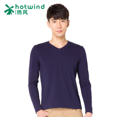 Hot air men's simple solid color v neck long sleeve t shirt spring tide male base slim jacket 09W5700