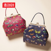 2015 new mushroom Butterfly lock bag cute hand slung bags Japan printed shoulder bag surge