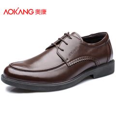 Aucom authentic men's trend line of England business dress shoes genuine leather strap men's shoes shoes authentic