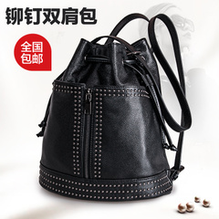 2015 new dermal riveting summer shoulder bag women's Fashion Academy wind leather backpack shoulder bags handbag bag