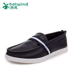 Hot spring of 2016 new simple Lok Fu shoes men shoes foot pedal lazy people flat casual shoes H40M6114