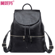 2015 new Korean fashion for fall/winter tide double female header layer of leather shoulder bag leather casual versatile bag lady