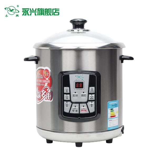 永兴 DYG-40AFK 电炖锅怎么样,质量如何,好用吗