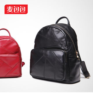 Handbags shoulder bags fall/winter wheat bags 2015 new Mitsubishi Car line backpack available sizes for men and women