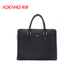 Aucom 2015 new men's mobile business man bags briefcases leather zipper cow leather bag fashion