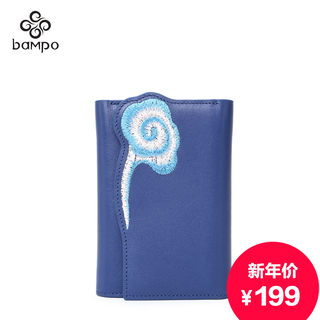 Banpo official flagship store leather wallet new wind short, China the first layer of leather card wallet