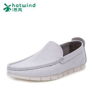 Daily hot air in 2016, a solid color trend of the young men's shoes H40M6174