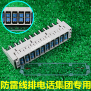 High quality telephone SPD insurance row arranged a lightning discharge lightning 10 kelon module rows